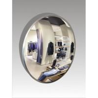 Оглядове дзеркало Ultra Glass VZB-45 діаметр 450 мм