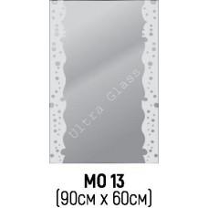 Зеркало прямоугольное  МО-13