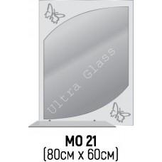Зеркало прямоугольное  МО-21