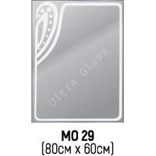 Зеркало прямоугольное  МО-29