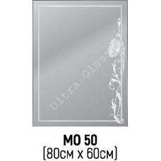 Зеркало прямоугольное  МО-50