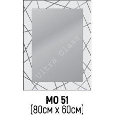 Зеркало прямоугольное  МО-51
