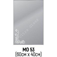 Зеркало прямоугольное  МО-53