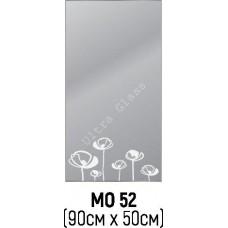Зеркало прямоугольное  МО-52