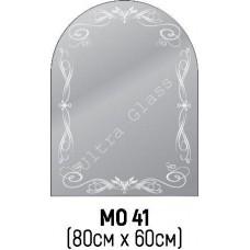 Зеркало арка  МО-41