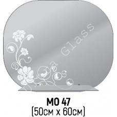 Зеркало заокругленное  МО-47