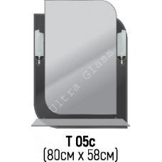 Зеркало Т-05с 80х58см с тонированной подложкой
