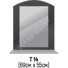 Зеркало Т-14 69х55см с тонированной подложкой