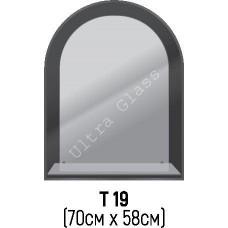 Зеркало Т-19 70х58см с тонированной подложкой