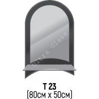 Зеркало Т-23 80х50см с тонированной подложкой