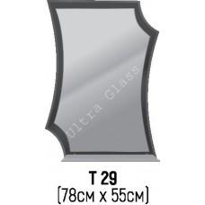 Зеркало Т-29 78х55см с тонированной подложкой
