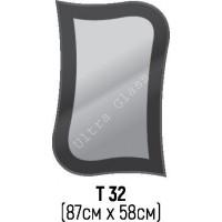 Зеркало Т-32 87х58см с тонированной подложкой