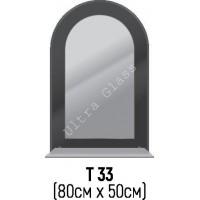 Зеркало Т-33 80х50см с тонированной подложкой