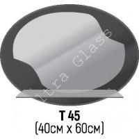 Зеркало Т-45 40х60см с тонированной подложкой