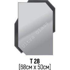 Зеркало Т-28 68х50см с тонированной подложкой