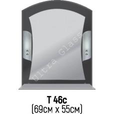 Зеркало Т-46с 69х55см с тонированной подложкой