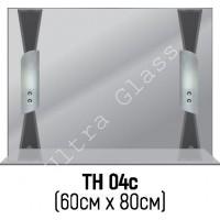 Зеркало ТН-04с 60х80см с тонированной подложкой