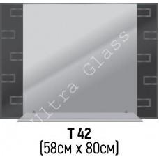 Зеркало Т-42 58х80см с тонированной подложкой