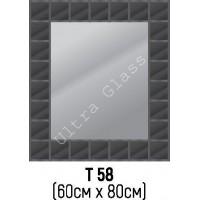 Зеркало Т-58 60х80см с тонированной накладкой