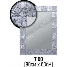 Зеркало Т-60 60х80см с тонированной накладкой