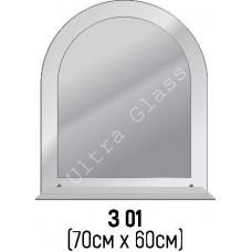 Зеркало арка двойное З-01 с полкой