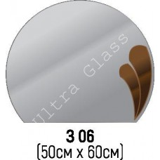 Зеркало полукруглое З-06