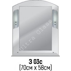 Зеркало прямоугольное с елементом арки  З-03с с   полкой и 2 светильниками