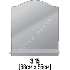Зеркало прямоугольное с елементом арки  З-15 с   полкой